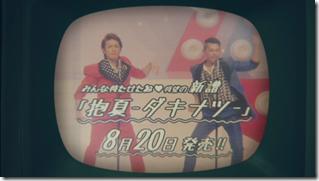 Tackey & Tsubasa in Dakinatsu (17)