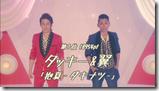 Tackey & Tsubasa in Dakinatsu (1)
