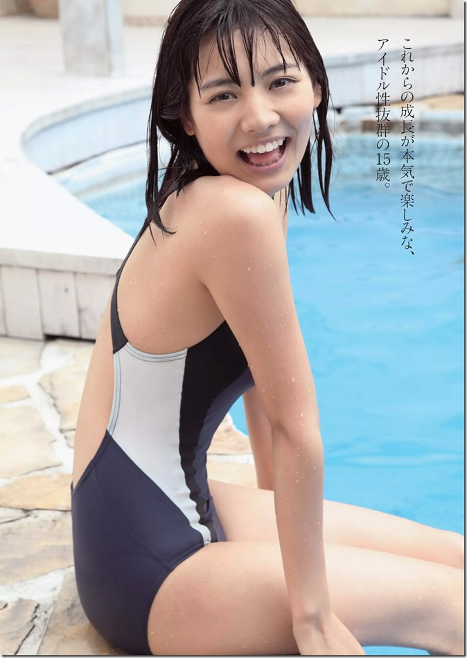 Weekly Playboy no.33 August 18th, 2014 (17)