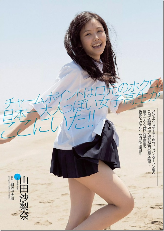 Weekly Playboy no.33 August 18th, 2014 (19)