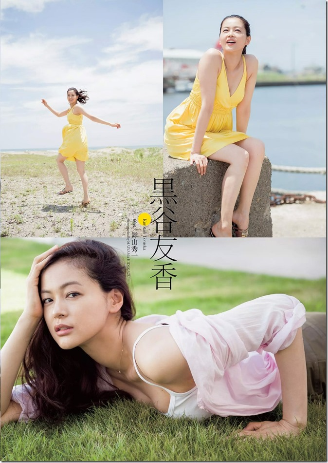 Weekly Playboy no.33 August 18th, 2014 (27)