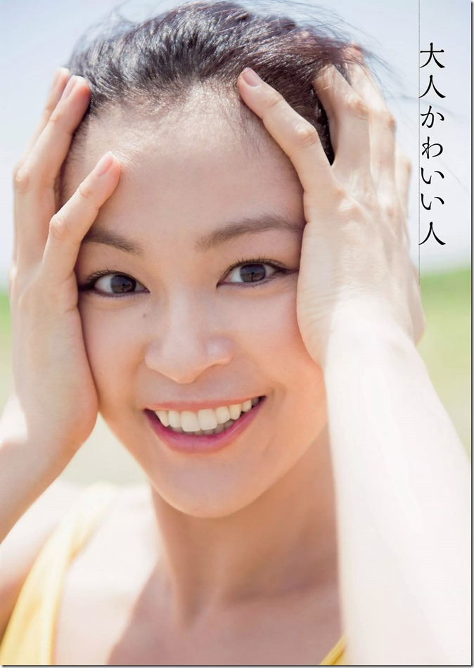 Weekly Playboy no.33 August 18th, 2014 (28)