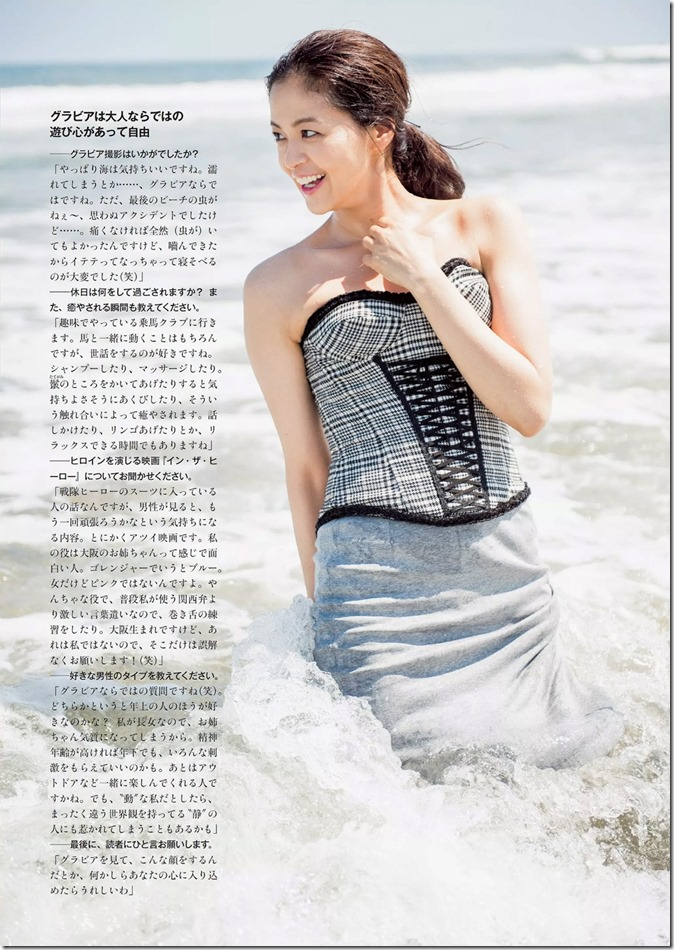 Weekly Playboy no.33 August 18th, 2014 (31)