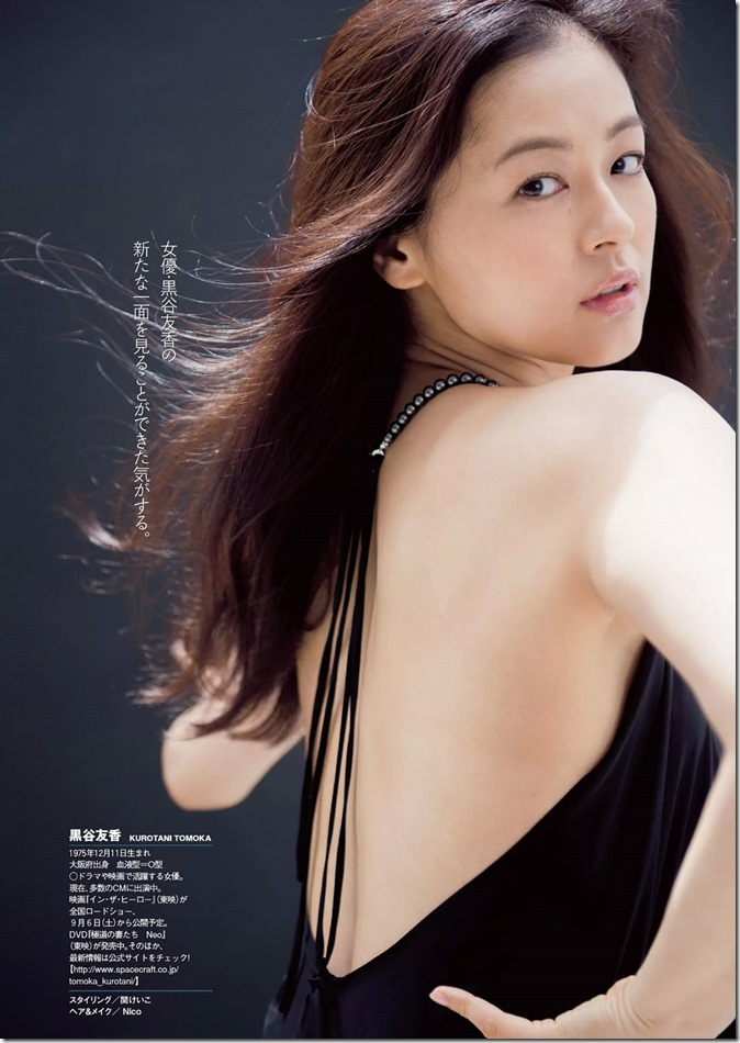 Weekly Playboy no.33 August 18th, 2014 (32)