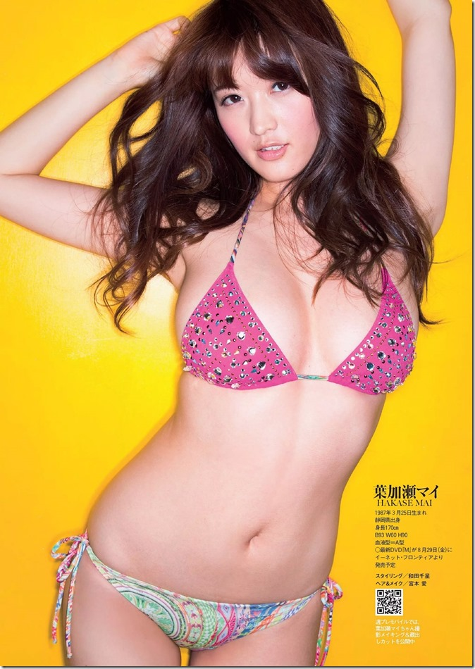 Weekly Playboy no.33 August 18th, 2014 (35)