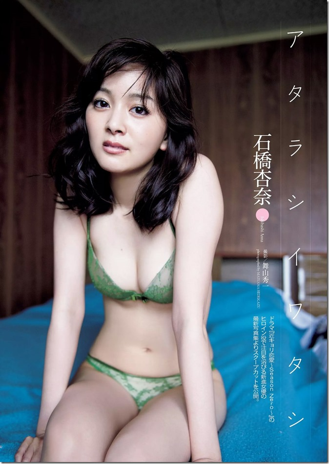 Weekly Playboy no.36 September 8th, 2014 (13)