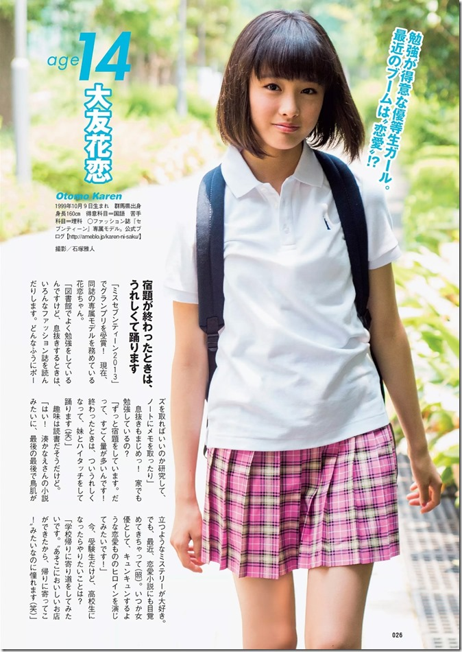 Weekly Playboy no.36 September 8th, 2014 (22)