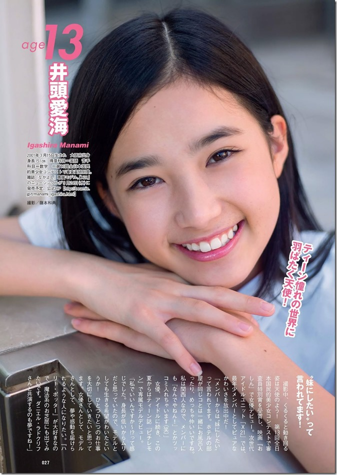 Weekly Playboy no.36 September 8th, 2014 (23)