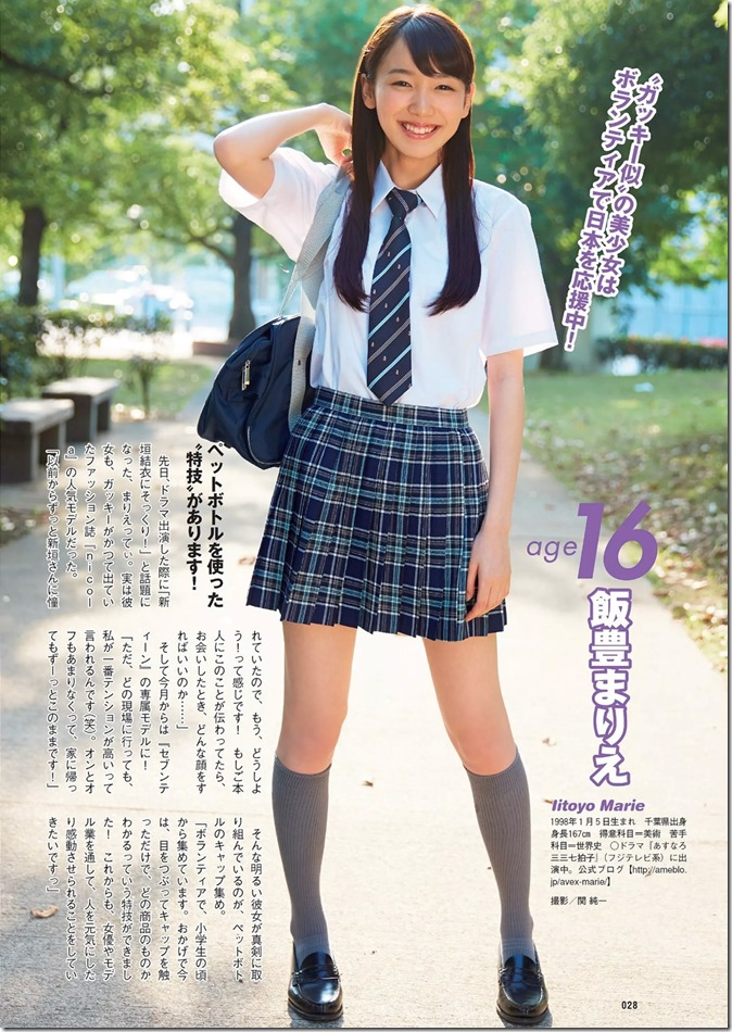 Weekly Playboy no.36 September 8th, 2014 (24)