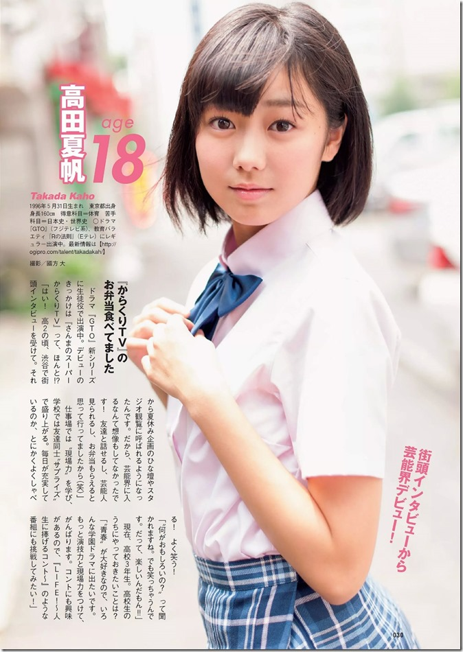 Weekly Playboy no.36 September 8th, 2014 (26)