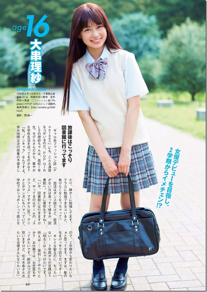 Weekly Playboy no.36 September 8th, 2014 (27)