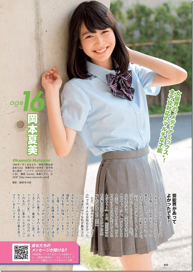 Weekly Playboy no.36 September 8th, 2014 (28)