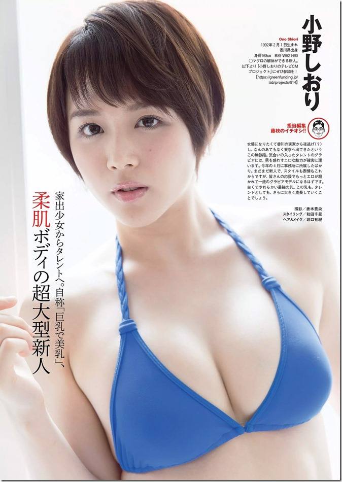 Weekly Playboy no.36 September 8th, 2014 (35)