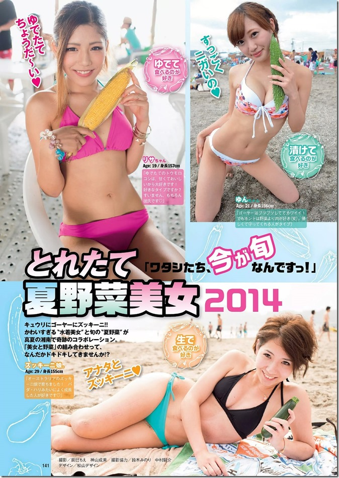Weekly Playboy no.36 September 8th, 2014 (37)