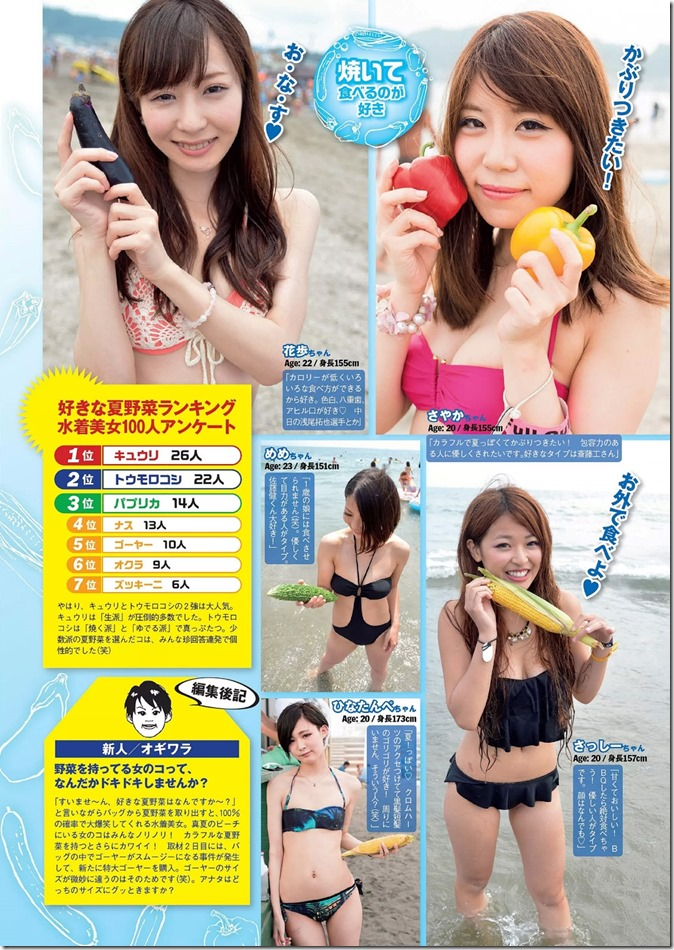 Weekly Playboy no.36 September 8th, 2014 (39)