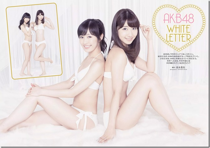 Weekly Playboy no.36 September 8th, 2014 (3)