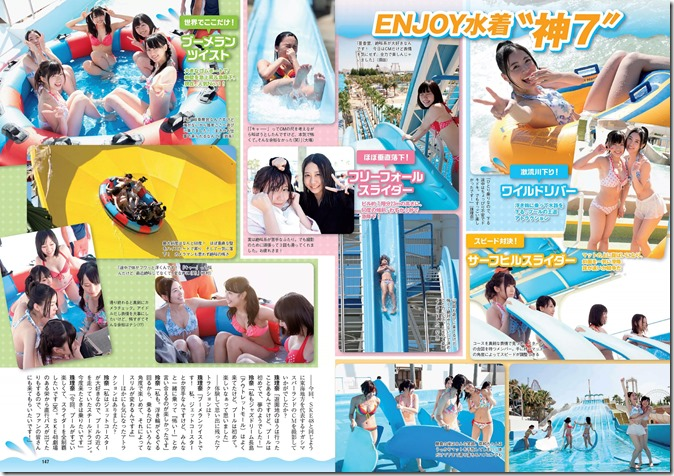Weekly Playboy no.36 September 8th, 2014 (41)