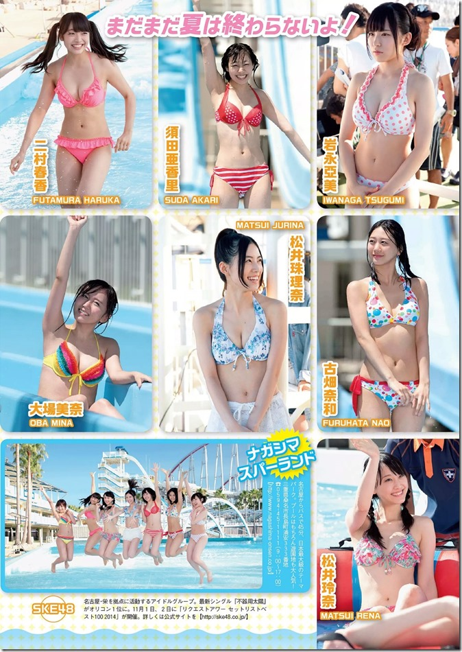Weekly Playboy no.36 September 8th, 2014 (42)