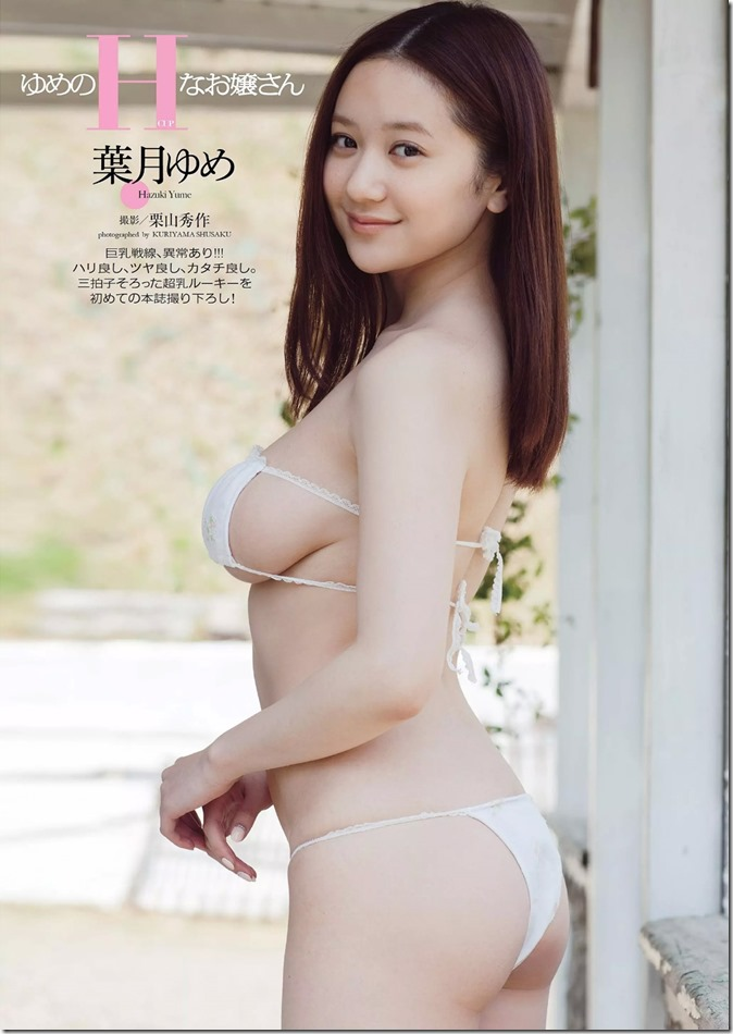 Weekly Playboy no.36 September 8th, 2014 (48)