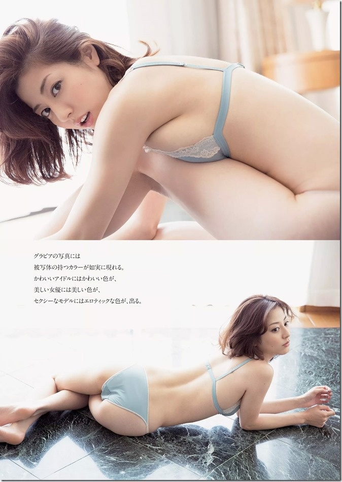 Weekly Playboy no.36 September 8th, 2014 (9)