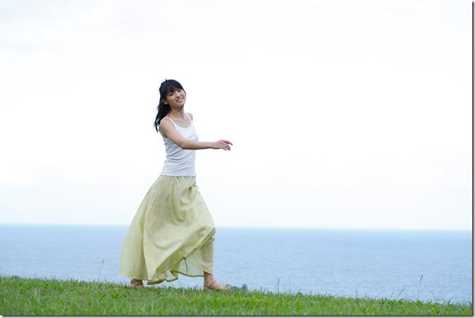 Yajima Maimi H!P Digital Photo Book Vol (20)