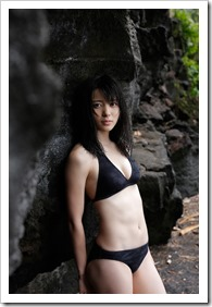 Yajima Maimi H!P Digital Photo Book Vol (80)