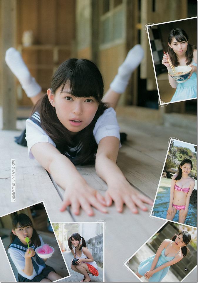 Young Jump no.38 September 4th, 20114 (12)
