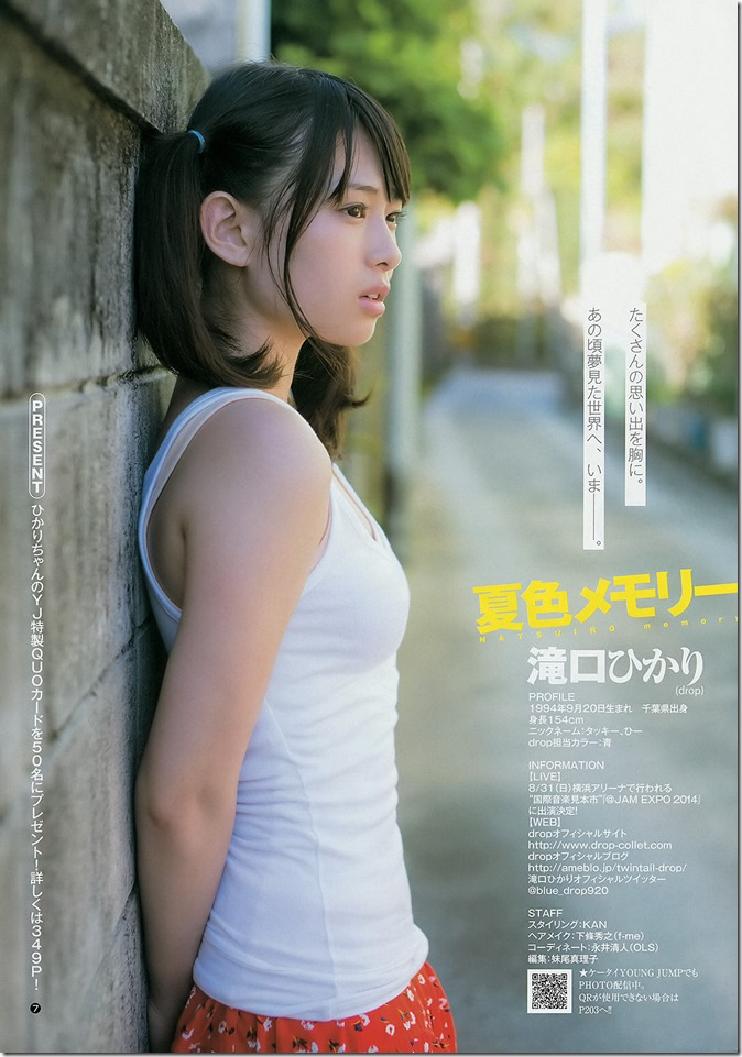 Young Jump no.38 September 4th, 20114 (13)