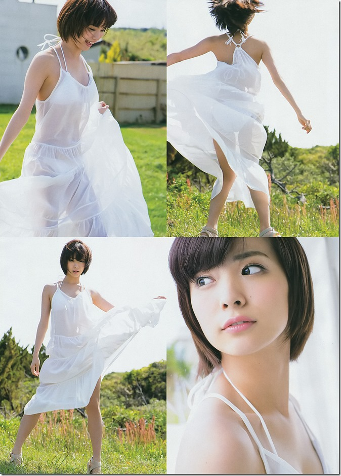 Young Jump no.38 September 4th, 20114 (15)