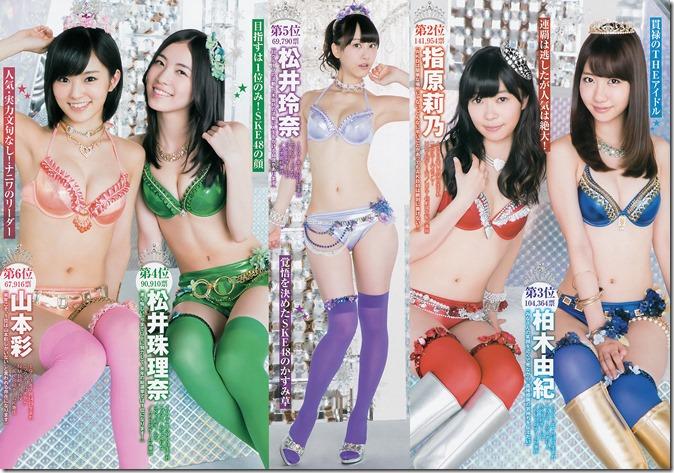 Young Jump no.38 September 4th, 20114 (3)
