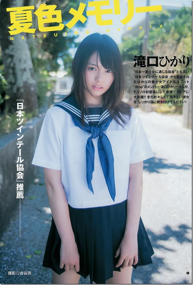 Young Jump no.38 September 4th, 20114 (8)