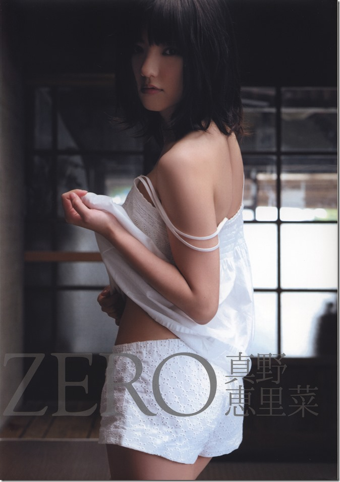 Mano Erina ZERO alternate cover version