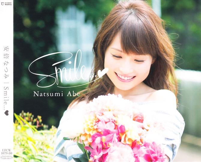 Abe Natsumi Smile.. (1)