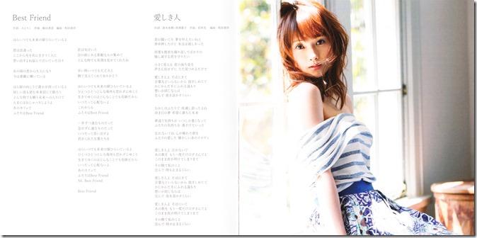 Abe Natsumi Smile.. (4)