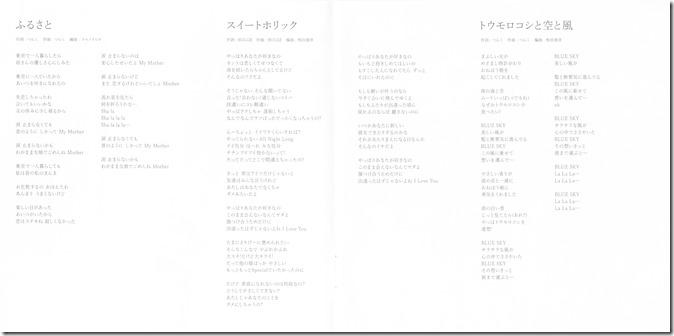 Abe Natsumi Smile.. (5)