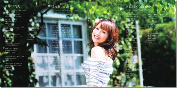 Abe Natsumi Smile.. (6)