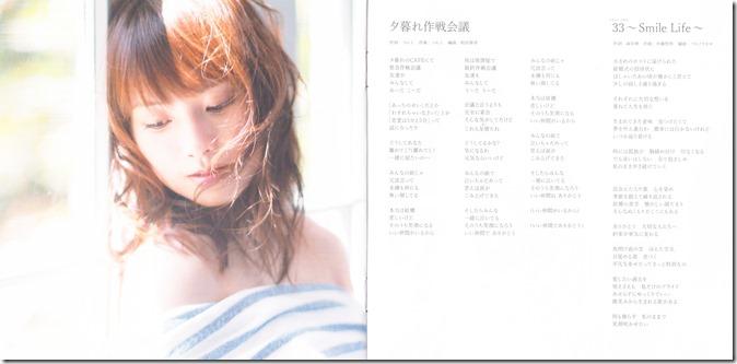 Abe Natsumi Smile.. (7)