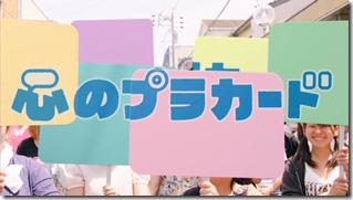 AKB48 in Kokoro no placard (3)