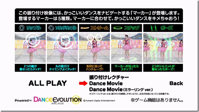 AKB48 Kokoro no placard choreography video type A (Dance lecture) (1)