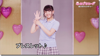 AKB48 Kokoro no placard choreography video type A (Dance lecture) (4)