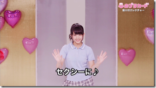 AKB48 Kokoro no placard choreography video type A (Dance lecture) (6)
