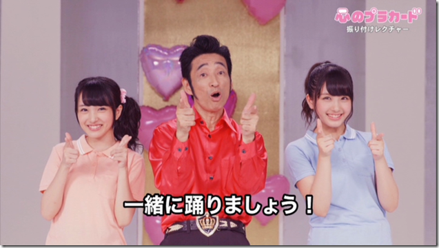 AKB48 Kokoro no placard choreography video type A (Dance lecture) (9)