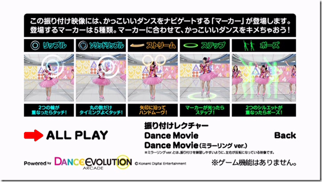 AKB48 Kokoro no placard choreography video type B (Dance movie ver (1)