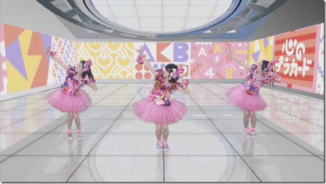 AKB48 Kokoro no placard choreography video type B (Dance movie ver (20)