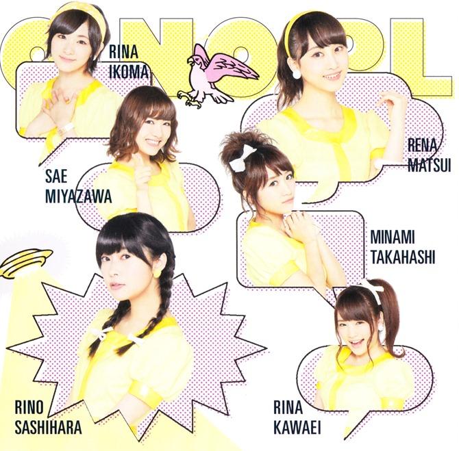 AKB48 Kokoro no placard single type A (5)
