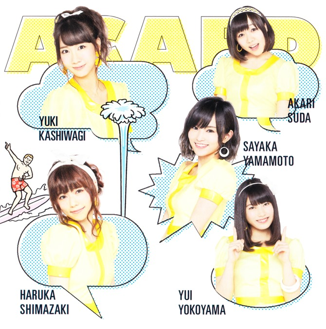 AKB48 Kokoro no placard single type B (4)