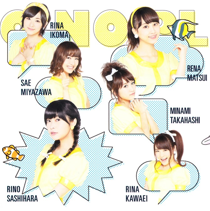 AKB48 Kokoro no placard single type B (5)