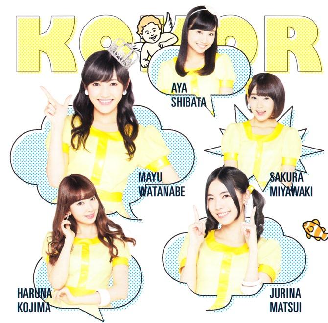 AKB48 Kokoro no placard single type B (6)