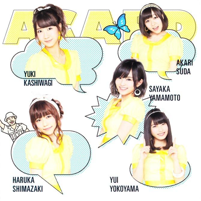 AKB48 Kokoro no placard single type C (4)