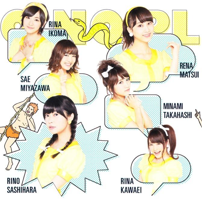 AKB48 Kokoro no placard single type C (5)